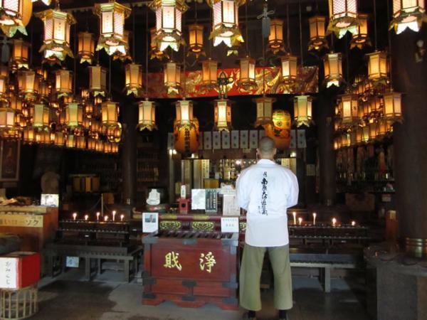 Temple bouddhiste de Shikoku